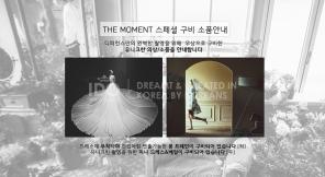 koreanpreweddingphotography_ss23-props