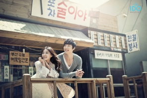 koreanweddingphoto_OBRS66