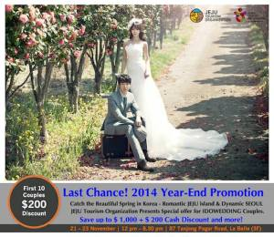 Korean Wedding Photo Promo